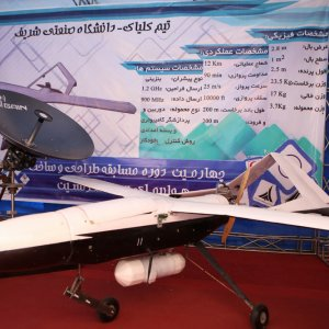 Iranian students test their latest drone designs.