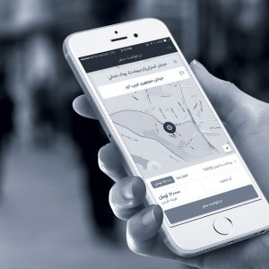 Ride-Hailing TAP3 Launched in Isfahan