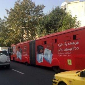 Tehran Bus Advertising Becomes an Infringement