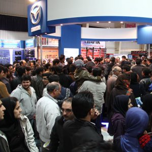 Carmakers Show New Models in Iranian City