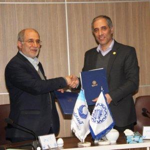 Sharif University, Aseman Airlines Sign MoU