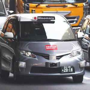 World's 1st Autonomous Taxi Starts Operating in Tokyo