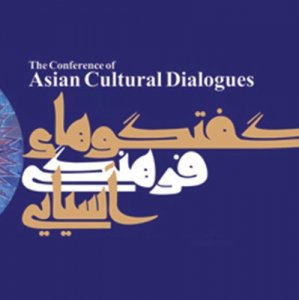 Asian Cultural Dialogue Conference in 3 Cities