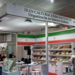 500 Iranian Titles at Belgrade Book Fair