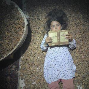 A screenshot from 'Breath'