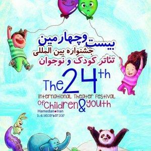 Children Theater Fest Receives 120 Foreign Entries