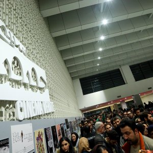A view of the last edition of Cinema Verite Iran International Documentary Film Festival held at Charsou Cineplex in Tehran
