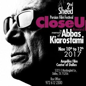 Festival Award Named in Memory of Kiatrostami