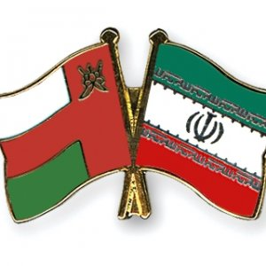 MoU With Oman on Seismic Data