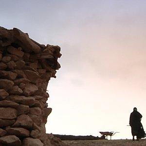 Documentary 'Rock' Receives