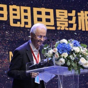 'Leaf of  Life' Wins  at Chinese  Film Event