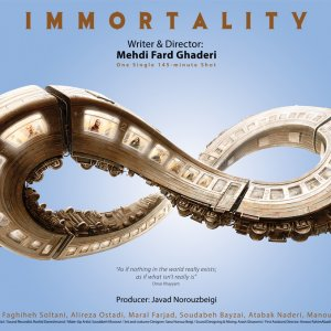 Graphis Gold Award for 'Immortality' Poster