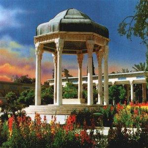 Remembering Hafez