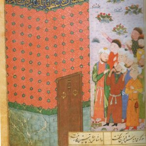 Lecture  on Architecture in Medieval Persian Painting