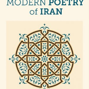 Modern Poetry of Iran Unveiled at Delhi Book Fair