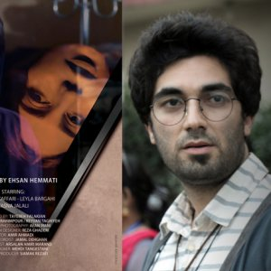 Four Chilean Awards for 'One Day Later'
