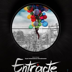 A screenshot from 'Entracte'
