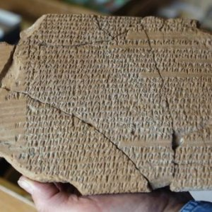 The tablets, impressed in cuneiform, record administrative details of the ancient Persian Empire.