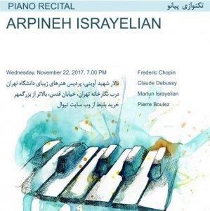 Piano Recital at Tehran University