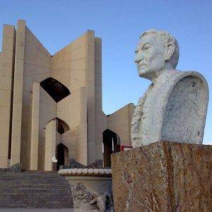 Mausoleum of Poets in Tabriz