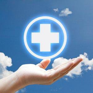 New Health Facilities in Tabriz Hospitals