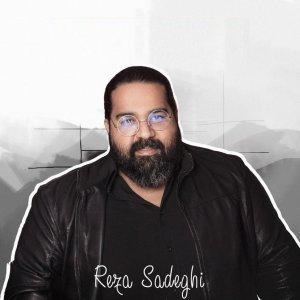 Reza Sadeqi Will Sing in Gilan