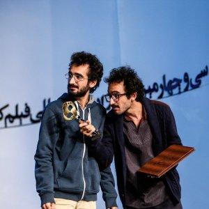 Tehran Int'l Short Film Festival Winners  Awarded