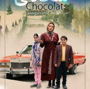 Chocolate-Like