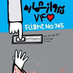 Flight No. 745