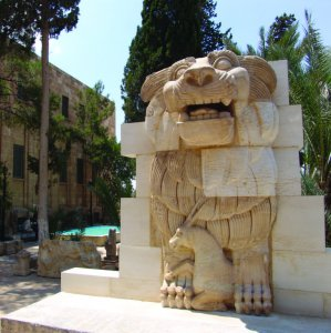 The Lion of al-Lat in Palmyra, Syria, was destroyed by the militant extremist group IS.