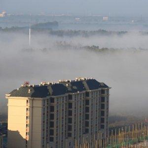 Orange Alert for Beijing Smog