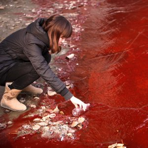 China Water Pollution Fund Misused