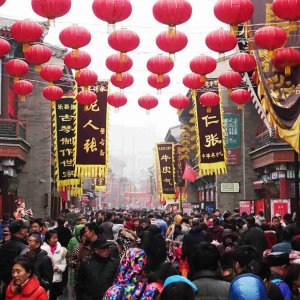 Chinese tourism to the UK across the board is ballooning.