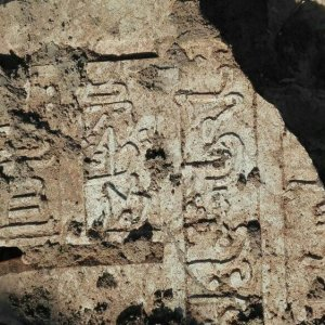 Floods in Fars Province unearthed 13th-century tablets.