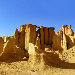 The geopark on Qeshm Island is a treasure trove of natural and ecological attractions.