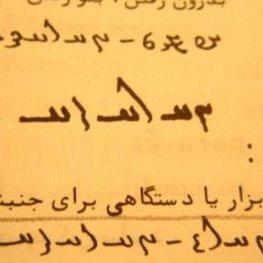Laki is a speech variety that is lexically similar to Khorramabadi-Lorestani.
