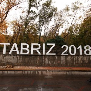 Tabriz has been selected as the capital of Islamic tourism in 2018.