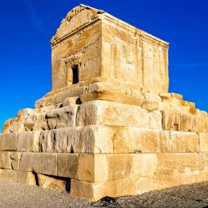 Pasargadae Official Website Launched