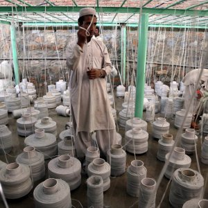 Afghans Need Clear Strategy to Attract Investors
