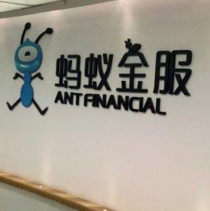 Alibaba to Buy MoneyGram