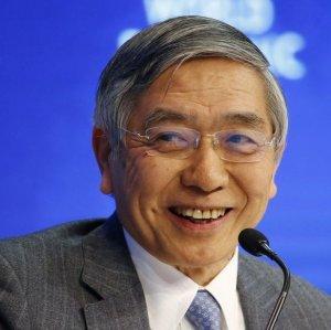BoJ to Keep Policy Steady