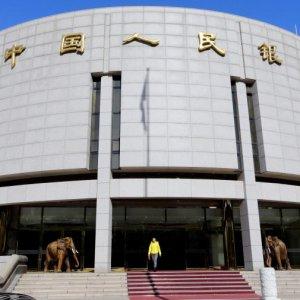 China Raises Short-Term Interest Rates
