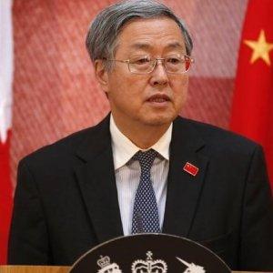 China CB Governor Calls for Bank Reforms