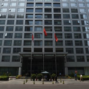 CSRC headquarters in Beijing
