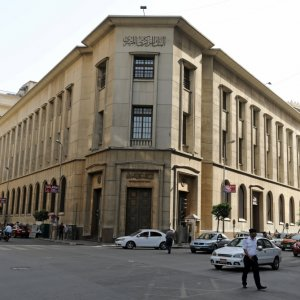 Egypt Keeps Rates Steady