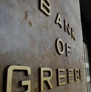 Greece Records 3.9% Surplus