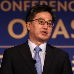Kim Dong-yeon