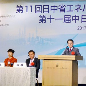 Japan, China in 23 Coop. Projects