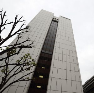 Japan Pension Fund Rides Stocks to $46 Billion Gain