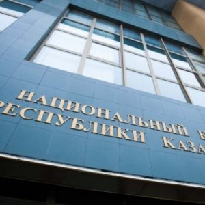 Kazakhstan  May Support  Large Banks